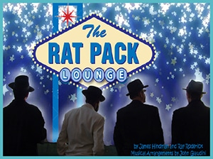 The Rat Pack Lounge at Fountain Hills Theater